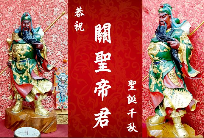 求財系列-武財神關聖